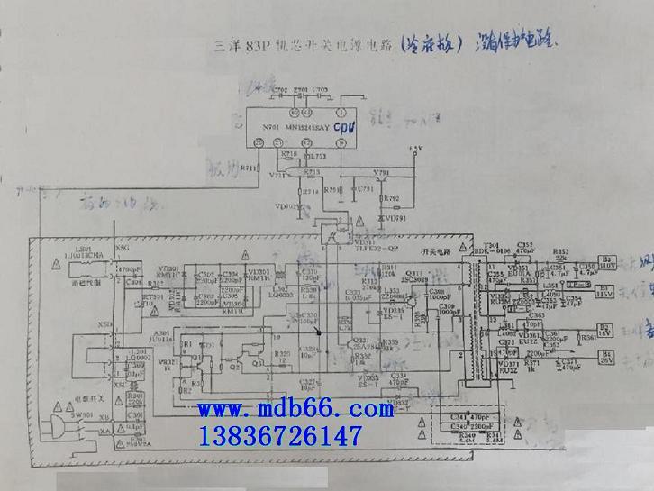 三洋83p机芯开关电源电路