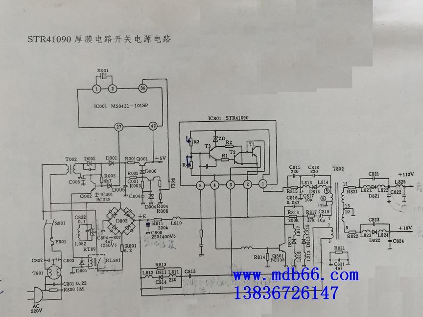 str41090厚膜电路开关电源电路